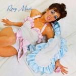 Roxy Music 1972 (Rem)