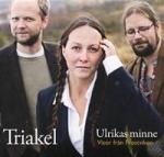 Ulrikas minne/Visor från Frostviken -11