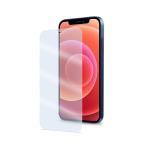 Celly: Skärmskydd iPhone 12 Mini Härdat glas