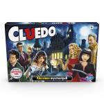 Cluedo (FI)