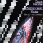 Elektronisk Musik Från 6...