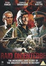 Slaget om Entebbe (Ej svensk text)
