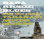 Varanasi never sleeps 2012