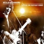 Live in Japan 1980 (Rem)