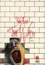The wall (Digi)
