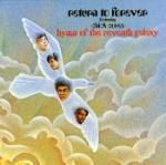 Hymn of the seventh galaxy 1973