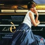 Piano Concerto No 2 (Grimaud)