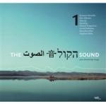 Sound Vol 1 - Pure Downtempo Magic