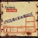 Speed Balkan Boogie