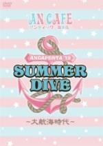 Ancafesta 12 Summer Dive