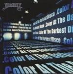 Colour At The Darkest Disco