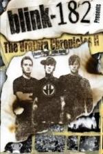 Uthrethra Chronicles II