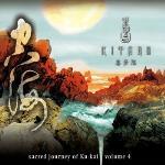 Sacred Journey Of Ku-kai Vol 4