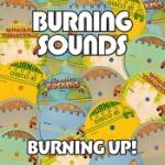 Burning Up!