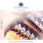 Piano concerto in A minor opus 16 (Judd)