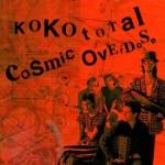 Koko total 1980-81
