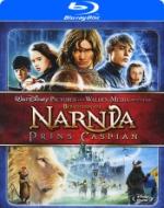 Narnia 2 / Prins Caspian