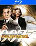 James Bond / Goldfinger