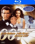 James Bond / Världen räcker inte till