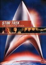 Star Trek  3 (Remastered)
