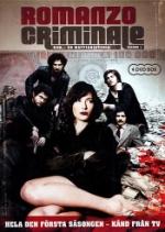 Romanzo criminale / Säsong 1