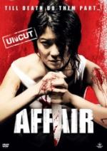 Affair / Uncut
