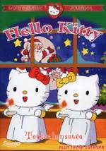Hello Kitty / Tomten har snuva