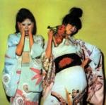 Kimono my house 1974 (Rem)