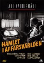Hamlet i affärsvärlden