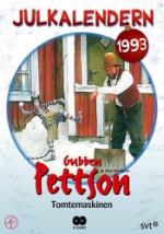 Gubben Pettson / Tomtemaskinen