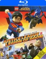 Lego - Justice league vs Legion of Doom