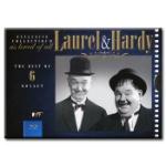 Helan & Halvan / Limited collection