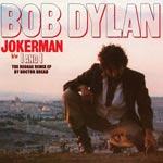 Jokerman/I and I (Reggae remixes)