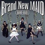 Brand new maid 2016