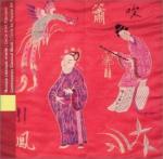 Musique Classique Vivante (China)