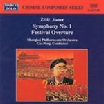 Symphony No 1 / Festival Overture