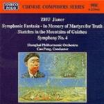 Symphonic Fantasia