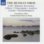 Russian Oboe