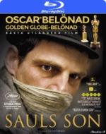 Sauls son