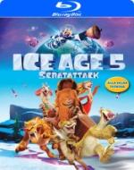 Ice age 5 - Scratattack