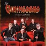 Kramgoa låtar 30  2017