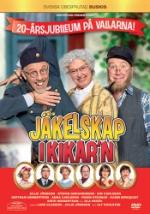 Stefan & Krister / Jäkelskap i kikar`n