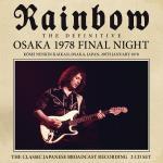 Osaka 1978 (Broadcast)