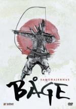 Samurajernas pilbåge
