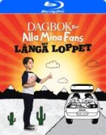 Dagbok för alla mina fans / Det långa loppet