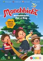 Monchhichi / Säsong 1
