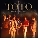Live in Japan 1980 (Broadcast)