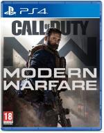 Call of duty / Modern warfare (2019)