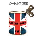 Beatles In Tokyo (White)