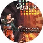 Tokyo Gaga Act 3 (Picturedisc)